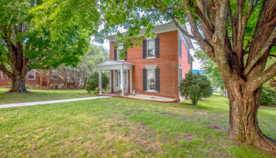 205 E. Withers Road, Wytheville VA